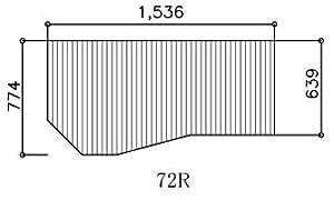 お風呂のふた ヤマハ 72R 【 品番 】GFFMADW1XX 巻きフタ ヤマハシステムバス用 風呂ふた 巻きふた    【 寸法 】 長さ 1536mm × 幅 774mm