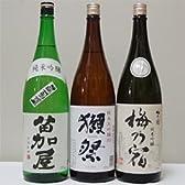 【純米吟醸酒 3酒 】獺祭50/梅乃宿・吟/苗加屋無濾過生原酒  【クール便】