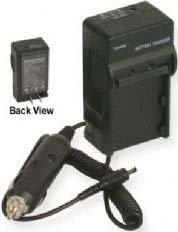 Charger for JVC BN-VG107, BN-VG107U, BN-VG107US, BN-VG114, BN-VG114U, BN-VG114US, BN-VG121, BN-VG121U, BN-VG121US Battery