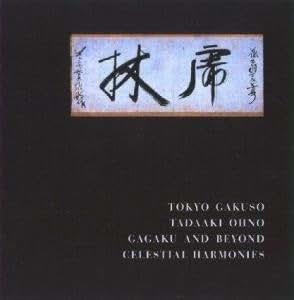 Gagaku & Beyond