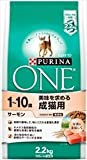 ピュリナワン キャット 美味しさを求める成猫用 1?10歳 サーモン 2.2kg×6袋(仕入ID:500007)