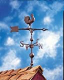 "30"" Full-Bodied Rooster Weathervane"