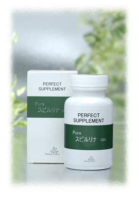 【ヨウ素含有健康食品】Pure スピルリナ 100%【送料無料!野菜一日これ6粒!】