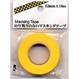 マスキングテープ(住友3M) 12mm幅 18メーター巻