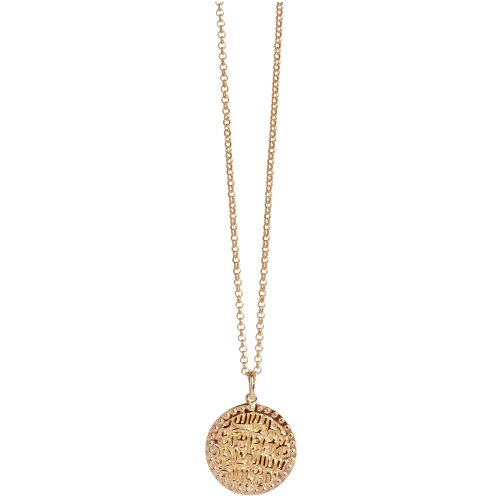 Ancient Coin Pendant In Rose Gold Vermeil