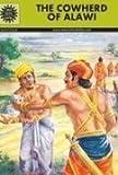 The Cowherd of Alawi (Amar Chitra Katha)