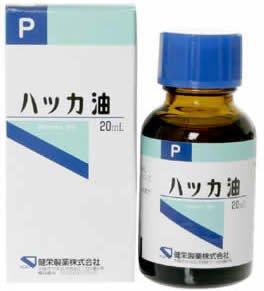 ハッカ油P 20ml【HTRC3】