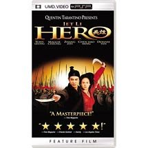 Hero (UMD Video For PSP) - 1