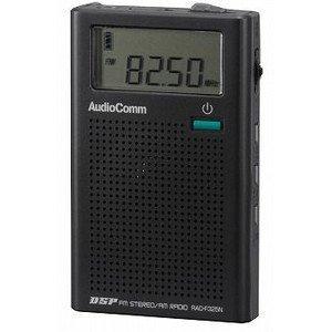 OHM DSP搭載 AM/FMポケットラジオ RAD-F325N