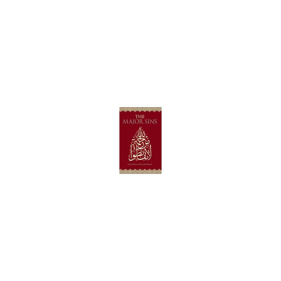 Adh Dhahabi Abdalhaqq Bewley Muhammad Isa Waley Aisha Books