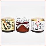 石垣島ぴにおんの食べるらー油食べ比べ3点セット