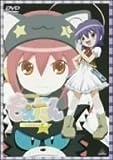 もえたん 2 [DVD]