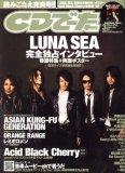 CD でーた 2008年 03月号 [雑誌]
