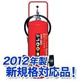 【受注生産 新規格対応品】 ヤマト 機械泡消火器 20型 YFF-20X