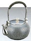 銀製品 銀瓶 丸型総アラレ 4.5寸 ta68-06