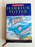 img - for [ HARRIUS POTTER ET CAMERA SECRETORUM (HARRY POTTER) (LATIN, ENGLISH) ] By Rowling, J K ( Author) 2006 [ Hardcover ] book / textbook / text book