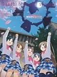 がくえんゆーとぴあ まなびストレート ! STRAIGHT6 (通常版) [DVD]