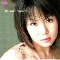 [桜このみ] The Idol 桜このみ
