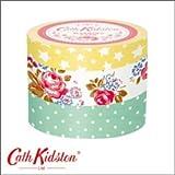 【Cath Kidston】キャス・キッドソン マスキングテープ3巻セット クロニクル・ブックスB CN-MKT1-B
