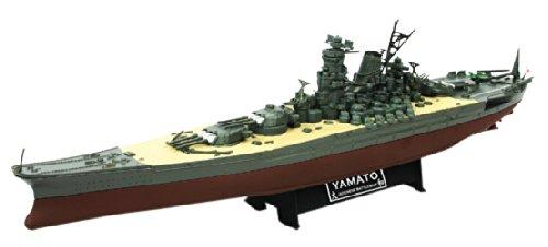 UNIMAX 1/700 戦艦 大和 1945