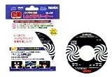 ノンブラシ方式CDレンズクリーナーCL-CD