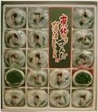 【東北限定】仙台限定  東北銘菓ずんだ薄皮まんじゅう(20個入り)