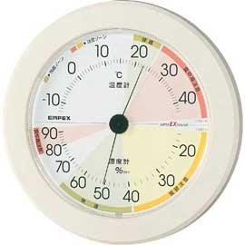 EMPEX (エンペックス) 温・湿度計 高精度UD(ユニバーサルデザイン) 温・湿度計 EX-2861