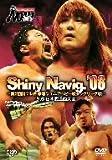 PRO-WRESTLING NOAH Shiny Navig.'08 9.6 日本武道館大会