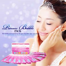 プリンセスバブルパック 10包