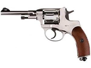 Amazon.com : Gletcher NGT CO2 Pellet Revolver, Silver air pistol