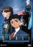 デュアル!ぱられルンルン物語 TV-BOX [DVD]