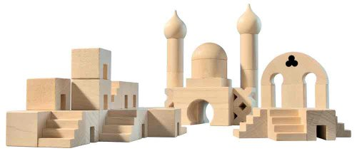 Haba Building Blocks Middle Eastern