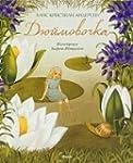 Thumbelina - Dyuimovochka (in Russian...