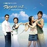 サマービーチ 海辺へ行こう 韓国ドラマOST (SBS)(韓国盤)