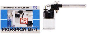 Mr. Pro-Spray Mk-1 Airbrush Set Mr. Hobby