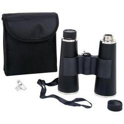 Maxam Binocular Flask