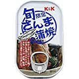 【WEB限定】K&K 旬限定 さんま蒲焼き EO缶 100G × 15缶