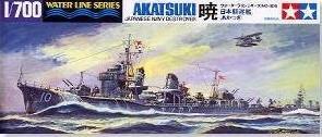 1/700 ウォーターラインシリーズ No.406 1/700 日本海軍 駆逐艦 暁 31406