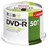 イメーション DVD-R録画用1-16X CPRMプリンタブルホワイトワイドスピンドル50枚ロゴなし DVD-R120PWBCX50SNL
