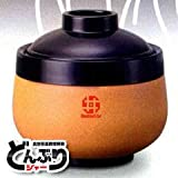 真空保温調理器【どんぶりジャー0.9L 真空保温調理容器KM-100 806669】