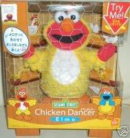 Sesame Street Chicken Dance Elmo (Chicken Dance Toy compare prices)