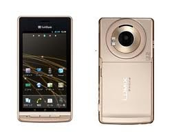 LUMIX Phone 101P SoftBank [メロウゴールド]