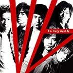V6のトニセン曲カミセン曲グループ曲のそれぞれの魅力