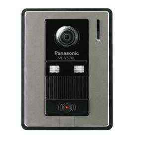 Panasonic intercom VLV570L (Ebay Appliances compare prices)