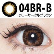 カラーサークルブラウン 15.0mm 04BRーB