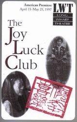 The Joy Luck Club phone card