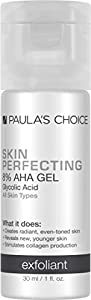 Paula's Choice SKIN PERFECTING 8% AHA Gel Exfoliant with Glycolic Acid, Chamomile, and Green Tea