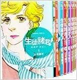 生徒諸君! 最終章・旅立ち コミック 1-18巻セット (BE LOVE KC)