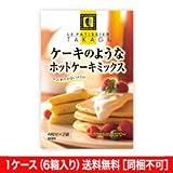 昭和産業 ケーキのようなホットケーキミックス 200g×2袋 6入り 1ケース