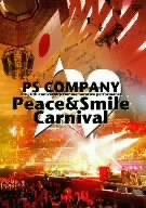PS COMPANY 10周年記念公演 Peace&Smile Carnival 2009年1月3日 日本武道館(通常盤) [DVD]